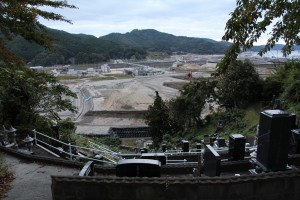 大槌城跡から見た大槌町中心市街地